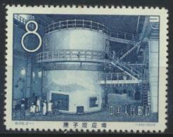 China 420 (*) Wie Ausgegeben - 1949 - ... Volksrepublik