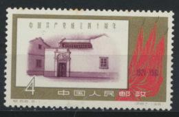 China 597 * - 1949 - ... Volksrepublik