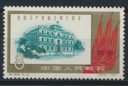 China 598 * - 1949 - ... Volksrepublik