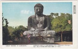 Great Buddha At Kamakura  - (Japan) - Japan