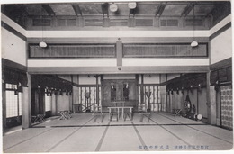 Interior Of A Temple/palace - Traditional Folding Chairs & Chairs  - (Japan) - Japan