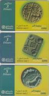 Bahrain, Prepaid Phone Cards, DELMON Period Historical Seals, Set Of 3-Cards - Bahrain