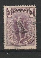 MiNr.132 Griechenland. Freimarken: Hermes. Giovanni Da Bologna: Hermes - 1900-01 Overprints On Hermes Heads & Olympics