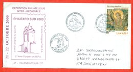 France 2000. Art.Two Special Blanking.The Envelope  Actually Passed The Mail. - France
