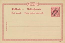 Deutsche Post In Marokko Ganzsache P2 * - Deutsche Post In Marokko