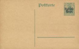 Postgebiet Ob.-Ost Ganzsache P1 * - Besetzungen 1914-18