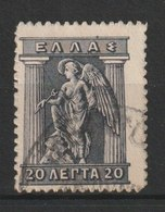 MiNr.163 Griechenland. Freimarken: Hermes Und Iris. Aa) Iris, Die Götterbotin - 1900-01 Overprints On Hermes Heads & Olympics