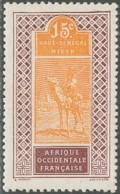 Haut-Sénégal Et Niger - N° 23 (YT) N° 35 (AM) Neuf **. Papier Couché. - Haut-Sénégal Et Niger (1904-1921)