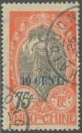 Indochine 1904-1919 - N° 85 (YT) N° 85 (AM) Oblitéré De Haiduong. - Indochine (1889-1945)
