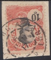 Indochine - Ambulant Haiphong à Hanoi Sur N° 45 (YT) N° 45 (AM). Oblitération De 1917. - Indochine (1889-1945)