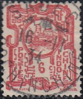Indochine Province De La Cochinchine - Sadec Sur N° 132 (YT) N° 127 (AM). Oblitération. - Indochine (1889-1945)