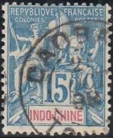 Indochine Province Du Tonkin - Cao Bang Sur N° 8 (YT) N° 8 (AM). Oblitération. - Indochine (1889-1945)