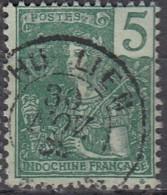 Indochine Province Du Tonkin - Phu-Lien Sur N° 27 (YT) N° 27 (AM). Oblitération. - Indochine (1889-1945)