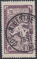 Indochine Sud-Vietnam - Bentre Sur N° 168 (YT) N° 163 (AM). Oblitération. - Indochine (1889-1945)