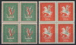 BRD 4x286/87 Viererblocks ** Postfrisch - BRD