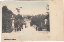 Nishi Otni Temple, Kioto - (Rickshaw) - (Japan) - Undivided Postcard - Kyoto