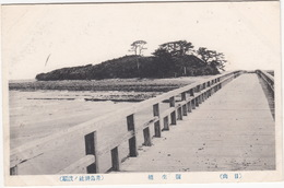 Old Bridge  - (Japan) - Japan
