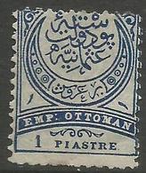 Turkey - 1884 Empire Crescent 1pi MH *  Perf 11.5    Mi 47B  Sc 69 - 1858-1921 Ottoman Empire