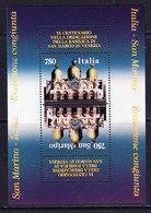 San Marino/Italy 1994 San Marco/Venice M/s * Mnh  (40598B) - Blokken & Velletjes