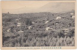 The Villas Of The East, Side, Karuizawa  - (Nagano, Japan)  - Published By The Baby Shop, Made In Japan - Japan