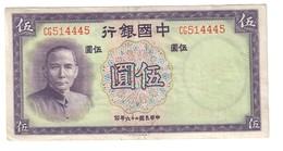 Bank Of China 5 Yuan 1937 - Cina