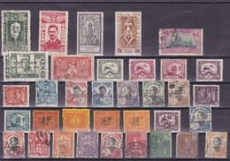 INDOCHINE  :Y&T:lot De 35 Timbres Oblitérés - Indochine (1889-1945)