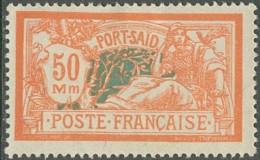Port-Saïd - N° 83 (YT) N° 86 (AM) Neuf *. - Port-Saïd (1899-1931)