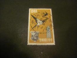 K8365- Stamp Used China- 1963- SC. 1370- Swallows - Usados