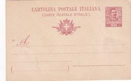 ITALIE ENTIER POSTAL CARTE - Entiers Postaux