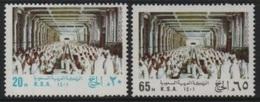 Saudi Arabia (K.S.A) 1981 Islamic Pilgrimage-Pèlerinage Islamique-Islamische Pilger (Year/An/Jahr 1401) ** - Arabia Saudita