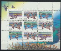 Russland 462/64 Kleinbogen ** Postfrisch - 1992-.... Föderation