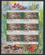 Russland 648 Kleinbogen ** Postfrisch - 1992-.... Föderation