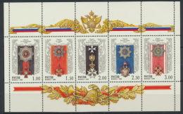 Russland 705/09 Kleinbogen ** Postfrisch - 1992-.... Föderation