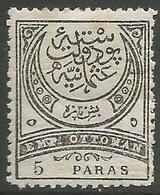 Turkey - 1886 Empire Crescent 5pa MH *     Mi 51  Sc 74 - 1858-1921 Empire Ottoman