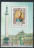 Russland Block 49 ** Postfrisch - 1992-.... Föderation
