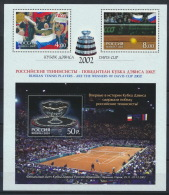 Russland Block 52 Zusammendruckkleinbogen ** Postfrisch - 1992-.... Föderation