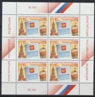 Russland 1126 Kleinbogen ** Postfrisch - 1992-.... Föderation