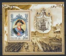 Russland Block 73 ** Postfrisch - 1992-.... Föderation