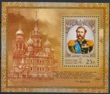 Russland Block 76 ** Postfrisch - 1992-.... Föderation