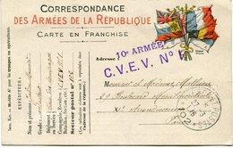 FRANCE CARTE DE FRANCHISE MILITAIRE DEPART TRESOR ET POSTES 27-3-15 * 102 * POUR LA FRANCE - Marcophilie (Lettres)