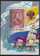 Russland Block 18 ** Postfrisch - 1992-.... Föderation