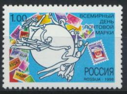 Russland 687 ** Postfrisch - 1992-.... Föderation