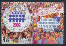 Russland 1018Zf ** Postfrisch - 1992-.... Föderation