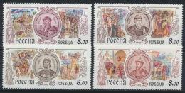 Russland 1064/67 ** Postfrisch - 1992-.... Föderation