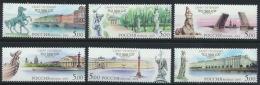 Russland 1079/84 ** Postfrisch - 1992-.... Föderation