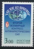 Russland 1091 ** Postfrisch - 1992-.... Föderation