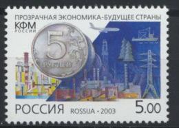 Russland 1095 ** Postfrisch - 1992-.... Föderation