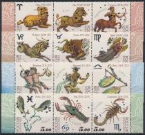 Russland 1155/66 Randdreierstreifen ** Postfrisch - 1992-.... Föderation