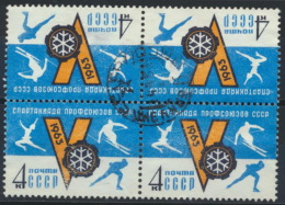 Sowjetunion 4x2730 2 Kehrduckpaare Im Viererblock O - Gebraucht