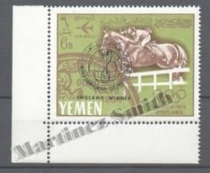 Yemen 1966 Yvert Airmail 60, Olympic Games Tokyo, Overprinted England World Cup Winner  - MNH - Yemen